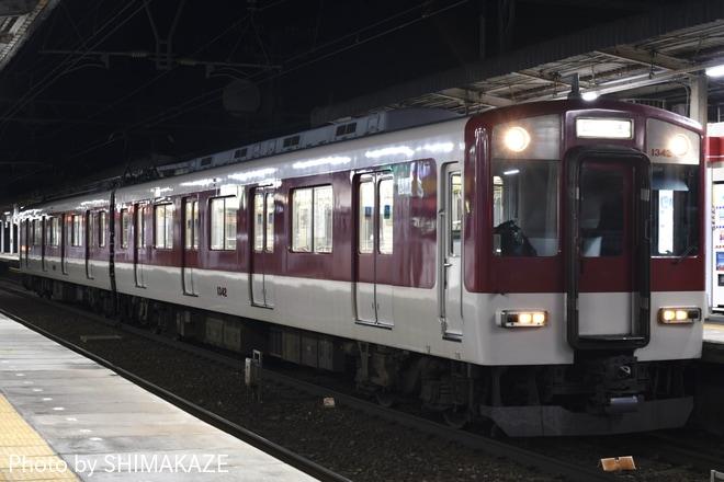 【近鉄】1233系VC42入場回送
