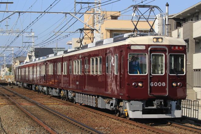 【阪急】6000系6008F 正雀工場出場試運転(4連化)