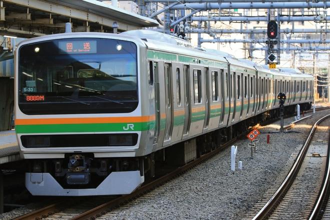 【JR東】E231系コツS-33編成 東京総合車両センター出場