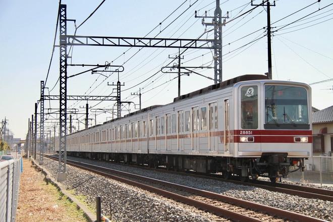 【東武】20000系21851F 廃車回送