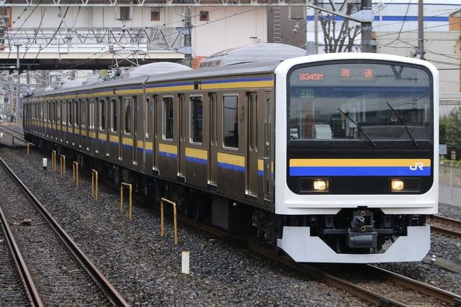 【JR東】209系マリC619編成大宮総合車両センター出場