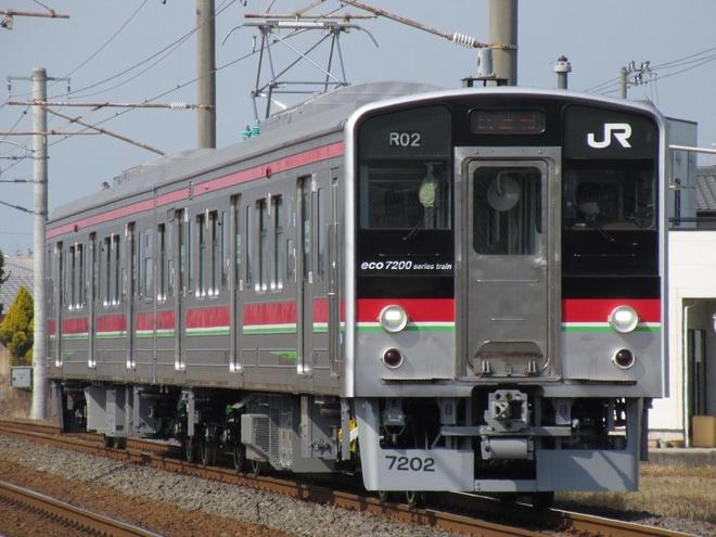 【JR四】7200系カマR02編成 多度津工場出場試運転