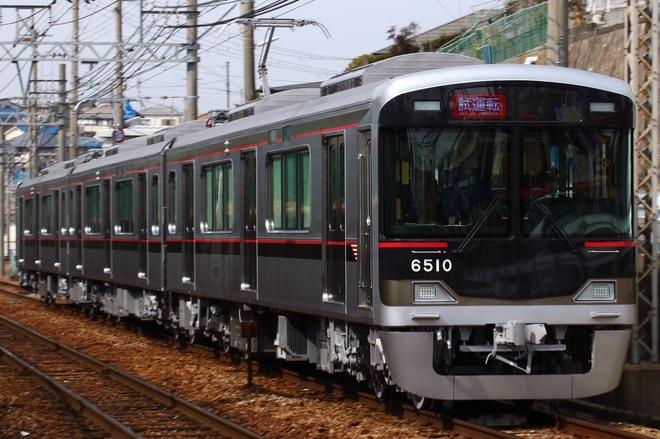 【神鉄】6500系6510F新製試運転