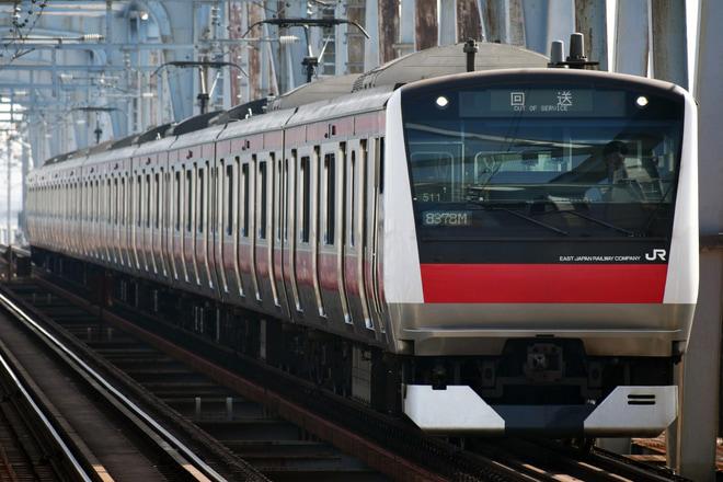 【JR東】E233系ケヨ511編成 東大宮センター入場
