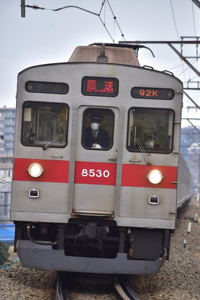 【東急】8500系8630F長津田車両工場入場