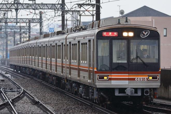 【大トロ】66系66616Fの東吹田検車場出場試運転