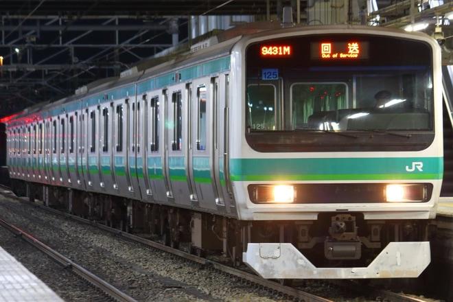 【JR東】E231系マト125編成 長野総合車両センター入場