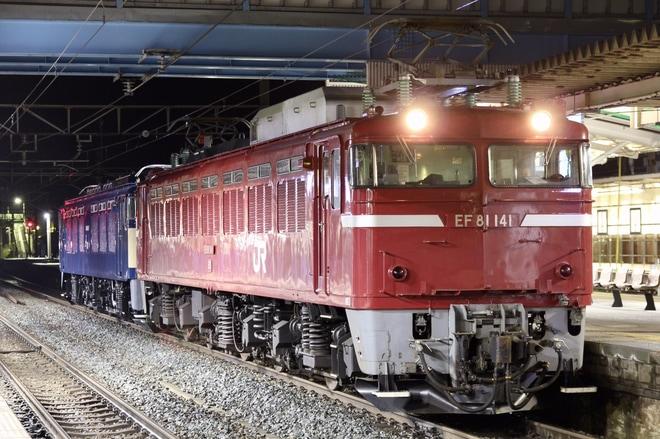 【JR東】EF64-37秋田総合車両センター出場配給