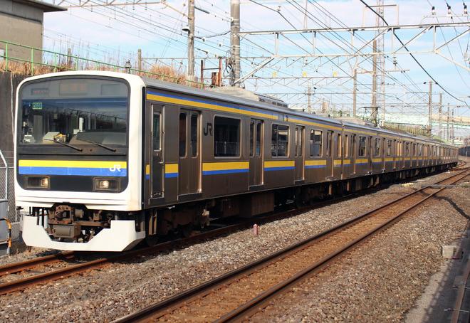 【JR東】209系2100番台C608編成 外房線で試運転