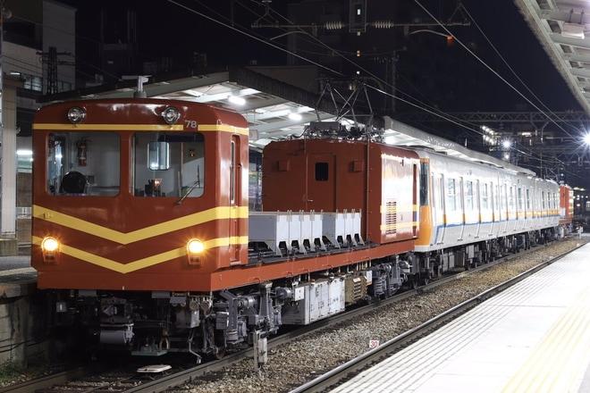 【近鉄】7000系HL06(コスモスクエア方3両)更新工事を終えて出場