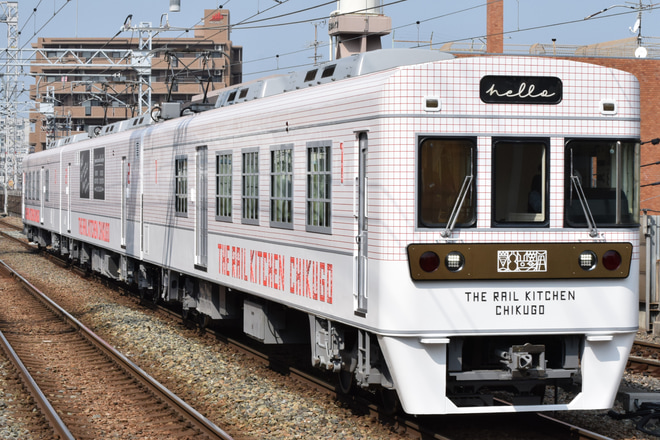 【西鉄】「THE RAIL KITCHEN CHIKUGO」試運転