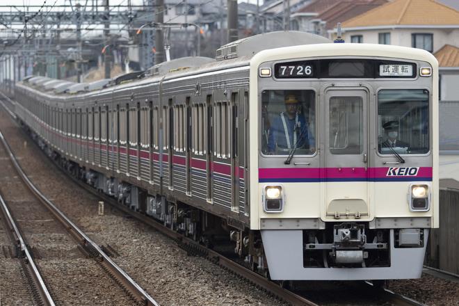 【京王】7000系7726F 若葉台工場出場試運転