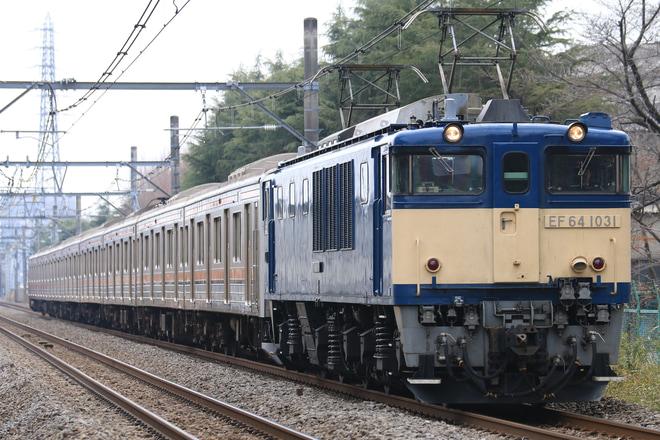 【JR東】205系M10編成海外譲渡配給