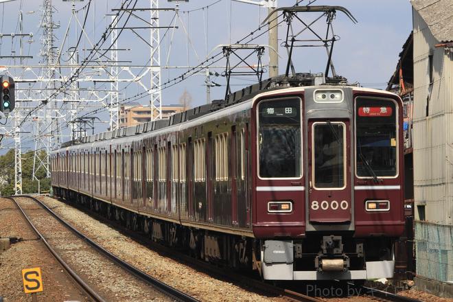 【阪急】『8000系車両誕生30周年記念列車』ヘッドマークなしで運行開始