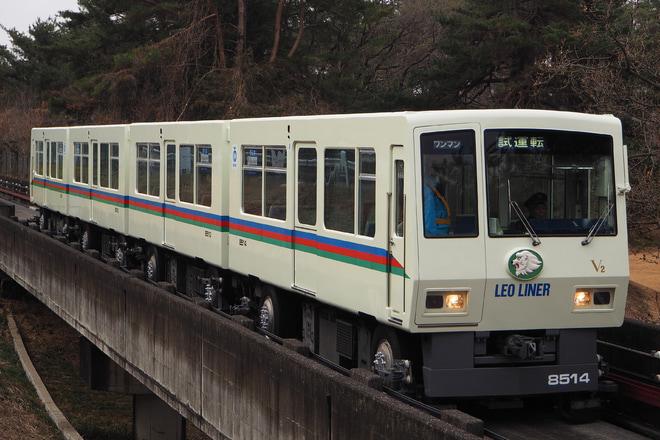【西武】8500系V2編成武蔵丘出場試運転