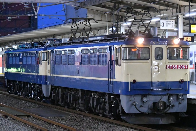 【JR貨】EF65-2081国鉄色になり大宮車両所出場