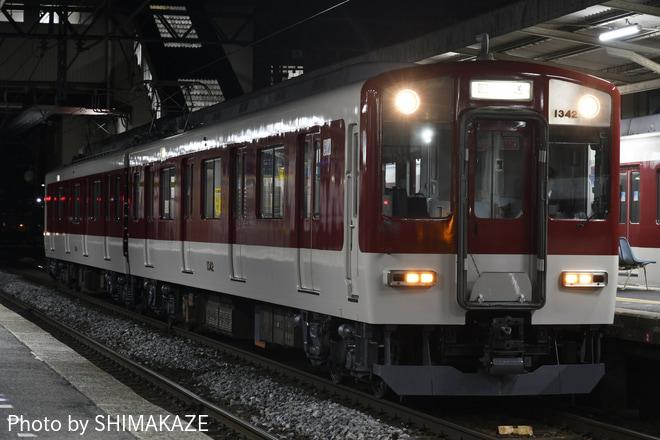 【近鉄】1233系 VC42 出場回送