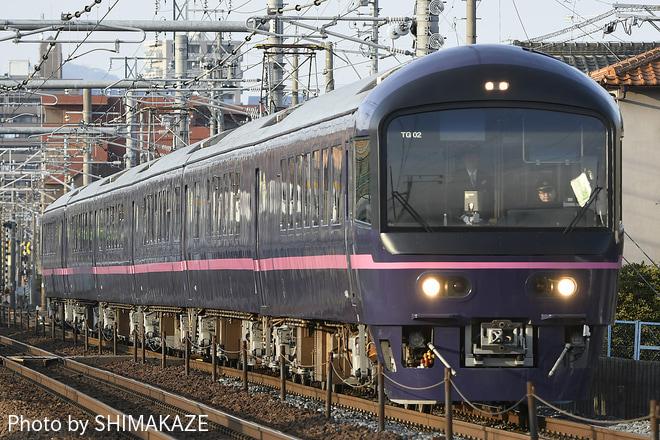 【JR東】485系華を使用した団体臨時列車が名古屋へ