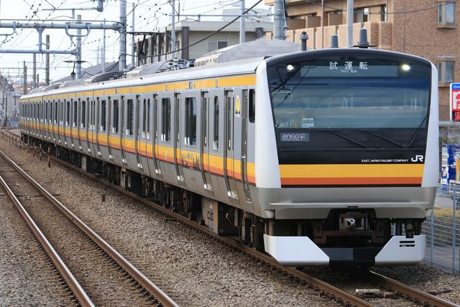 【JR東】E233系ナハN31編成試運転