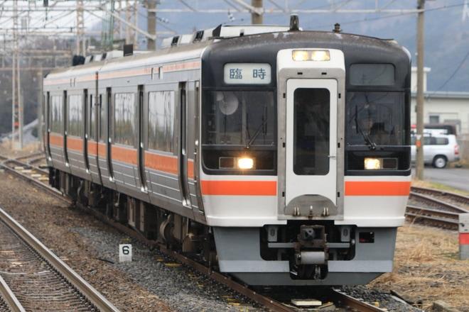 【JR海】キハ75系で行く! JR東海管内貨物線と珍しい車窓の旅 日帰り