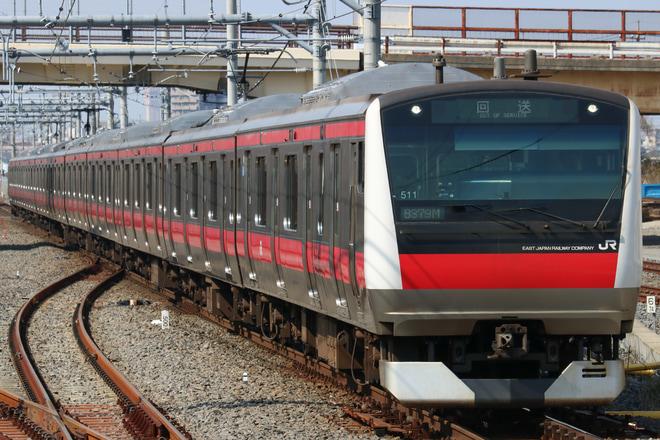 【JR東】E233系ケヨ511編成 大宮総合車両センター出場