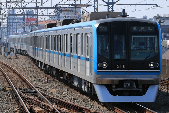 【メトロ】15000系15110F 深川工場出場試運転