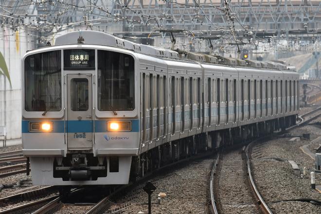【小田急】1000形1752F 団体専用列車運転