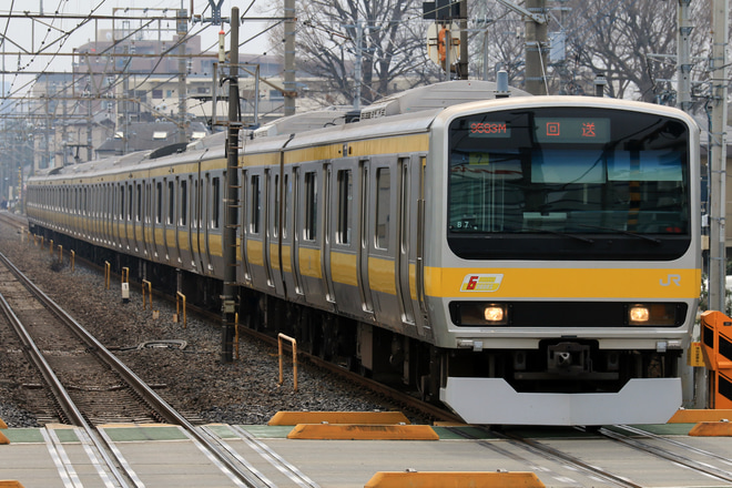 【JR東】E231系ミツB7編成方向転換回送