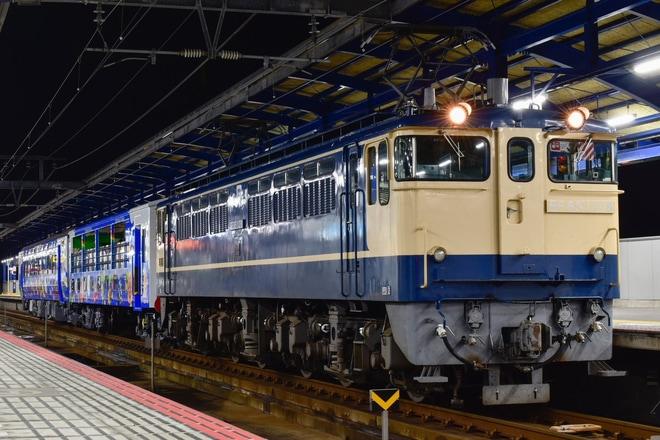 【JR四】アンパンマントロッコ京都鉄道博物館展示終了に伴う返却配給