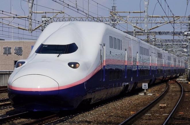 【JR東】E4系P13編成 新幹線総合車両センター出場