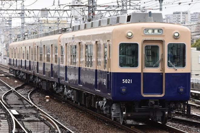 【阪神】5001形5021F出場