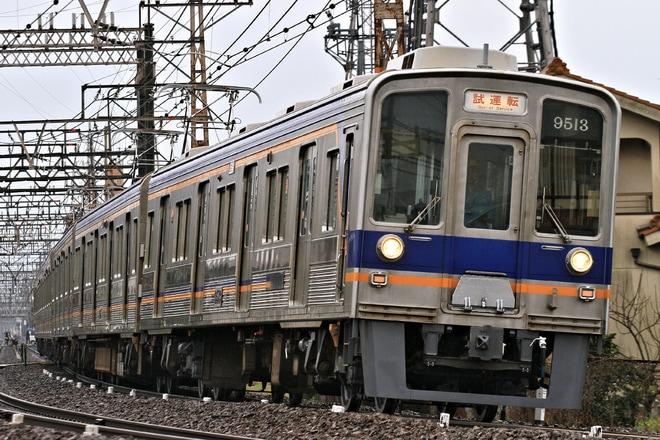 【南海】9000系9513F千代田工場出場試運転