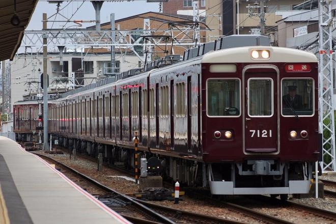 【阪急】7000系7021Fリニューアル工事のため正雀へ