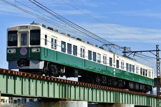 【上信】700形(元JR107系)営業初運転