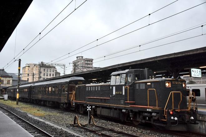 【JR九】50系客車に乗車・門司港発熊本行き日帰りの旅