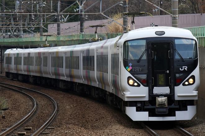 【JR東】E257系M107編成 乗務員訓練