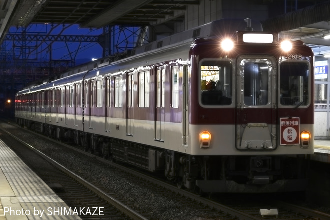 【近鉄】鮮魚列車2610系X18で代走