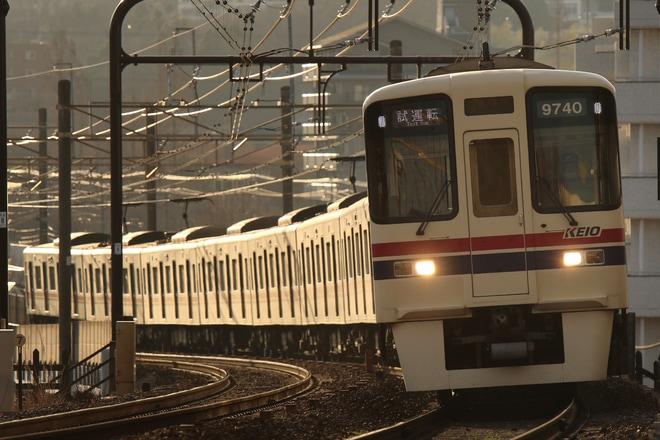 【京王】9000系9740F 車軸交換試運転