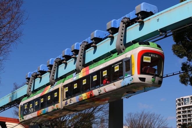 【都営】上野懸垂線40形 試運転