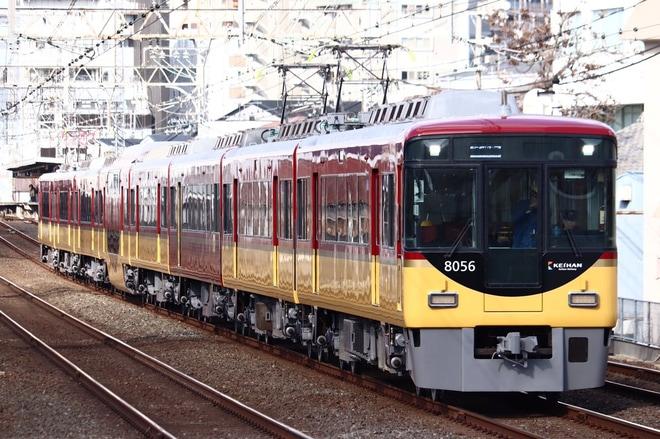 【京阪】8000系8006F寝屋川車庫出場試運転