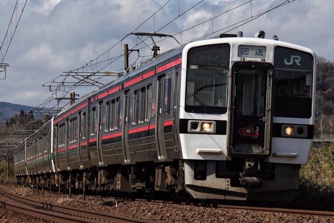 【JR東】719系H-40編成訓練車として出場