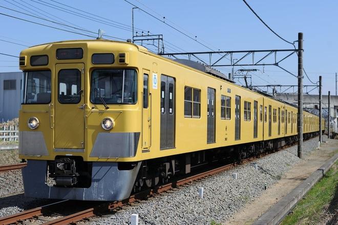 【西武】2000系2021F廃車回送