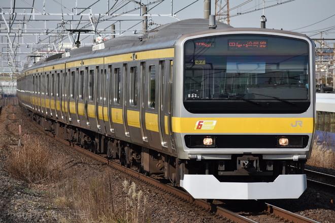 【JR東】中央総武線6扉車座席収納取りやめ