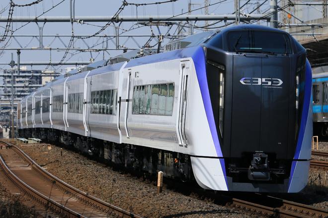 【JR東】E353系モトS118編成 豊田車両センターへ回送