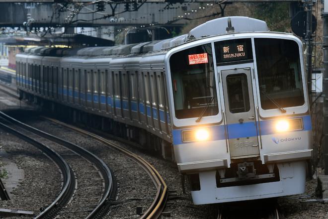 【小田急】8両編成による通勤急行の運行終了