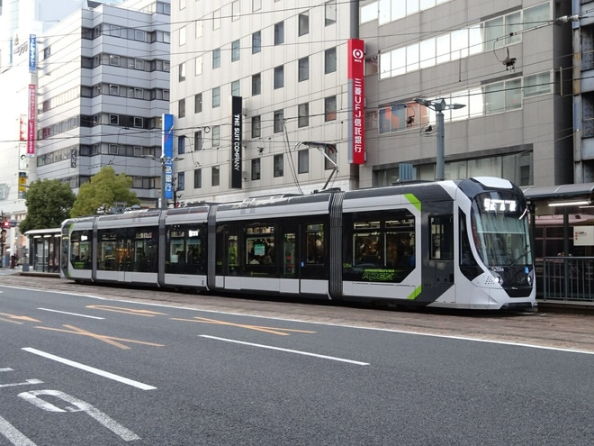 【広電】Green Mover APEX(5200形)営業運転開始
