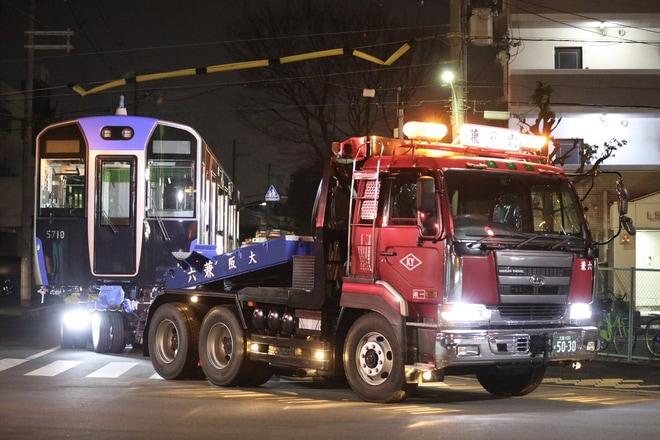 【阪神】5700系5709F近畿車輛を出場し陸送
