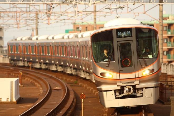 【JR西】323系LS20編成 近畿車輛出場試運転