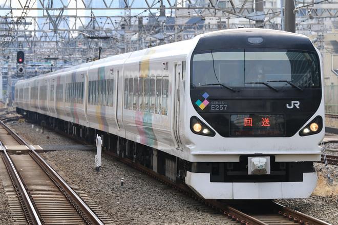 【JR東】E257系モトM-108編成 尾久疎開回送