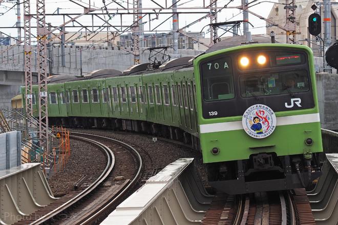 【JR西】おおさか東線新大阪へ延伸